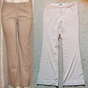 Mossimo Beige Trouser Style Dress Slacks sz 8